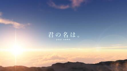 Your Name Kimi No Na Wa Wallpapers New Tab Theme Hd