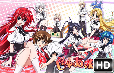 High School Dxd Wallpaper Hd New Tab Free Addons
