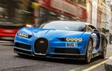 The Speed Emperor – Bugatti Chiron 2017 Review