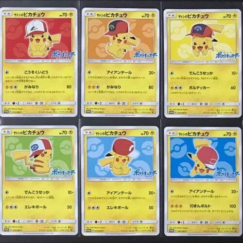 Pokemon Coupons 6