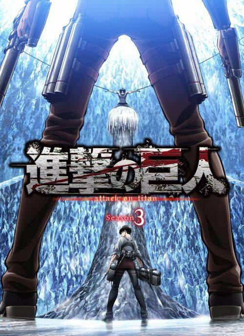 attack on titan season 2 1