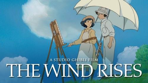 miyazaki last movie 4