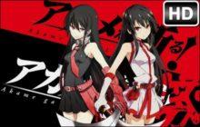 Akame Ga Kill Anime HD Wallpaper New Tab