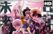 Mirai Nikki HD Wallpaper Future Diary New Tab