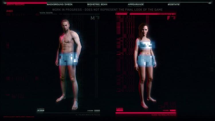 cyberpunk 2077 gameplay demo 2
