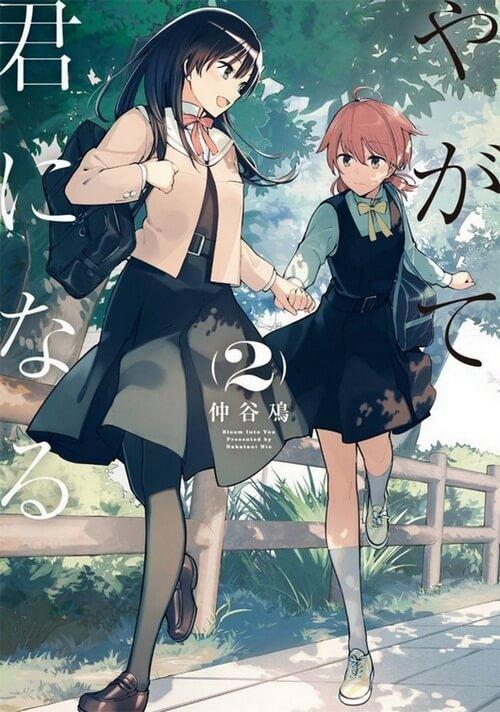 anime fall 2018 1