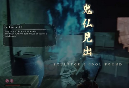 things we know about sekiro shadows die twice 13