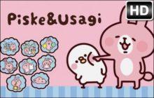 Piske and Usagi HD Wallpapers New Tab Themes