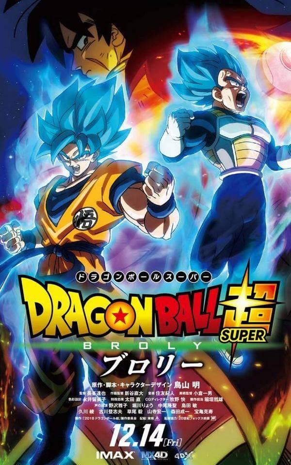 dragon ball super broly 1