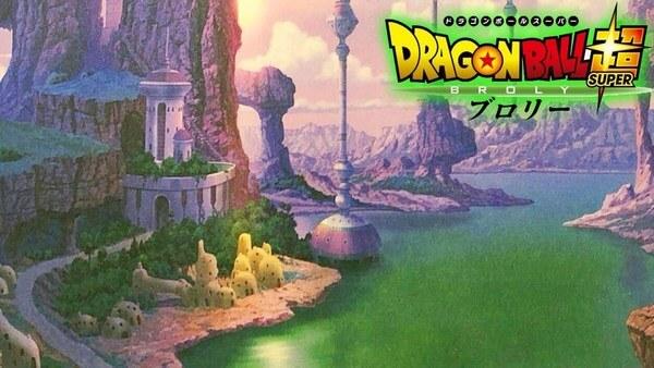 dragon ball super broly 5