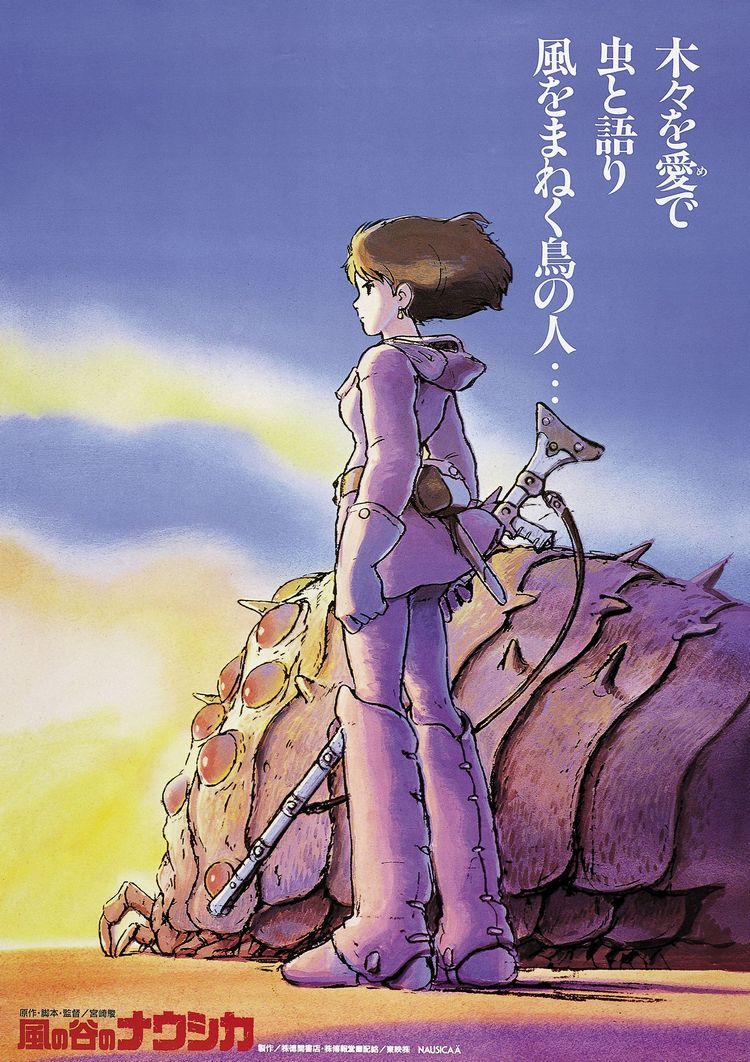 most influential anime of all time 3