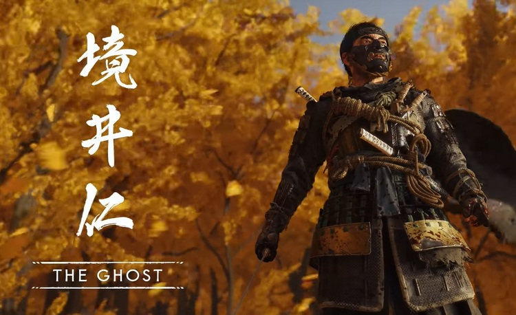 things we know about ghost of tsushima 3