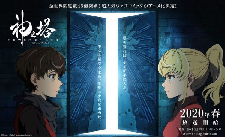 top 10 anime spring 2020 6